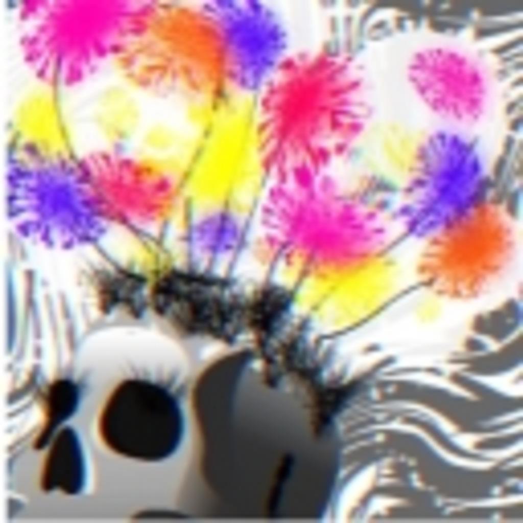 *.:・.。**.:・.。脳内お花畑**.:・.。**.:・.。*