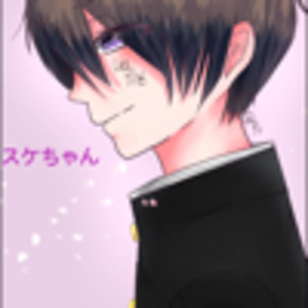 スケスケ@ニコちゃん