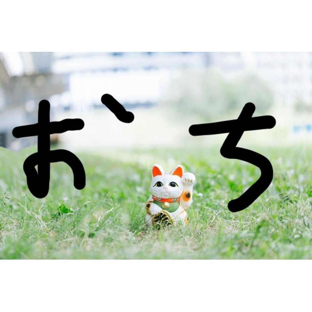 おちのハイパーゲームちゃんねる!!