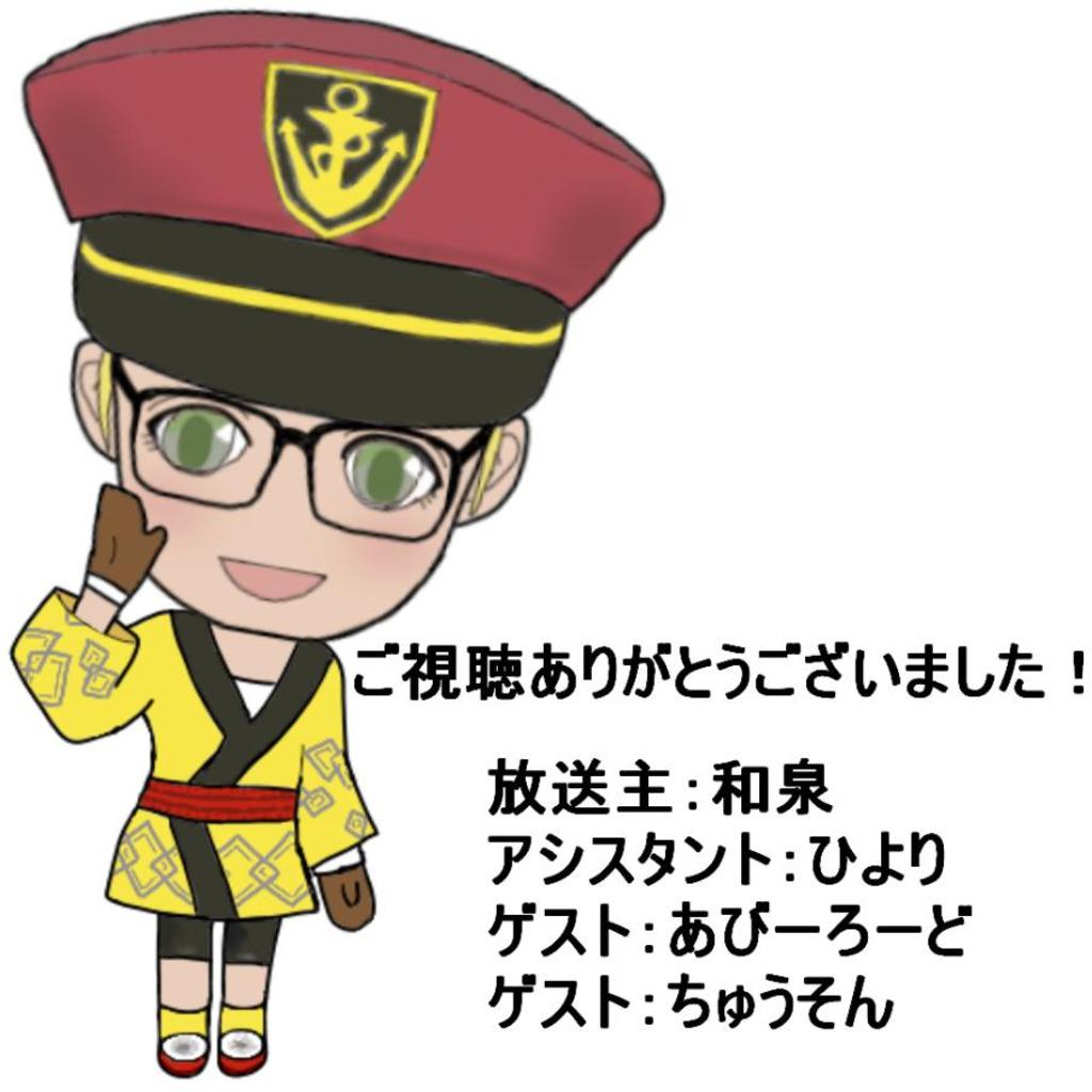 戦姫 和泉財閥のコミュニティ