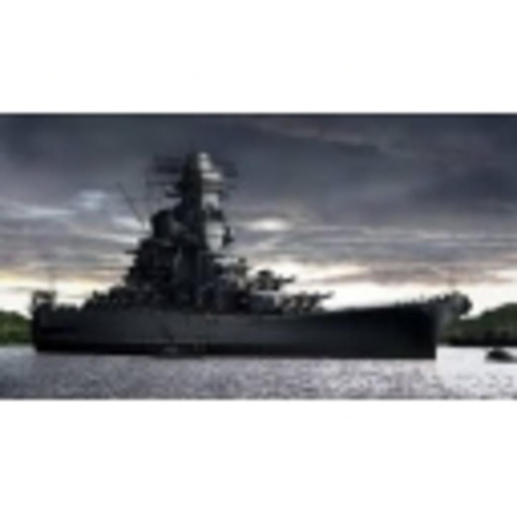 戦艦の日常
