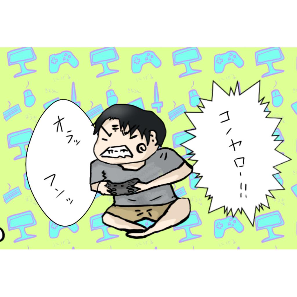 Go!Go!きもろん!!