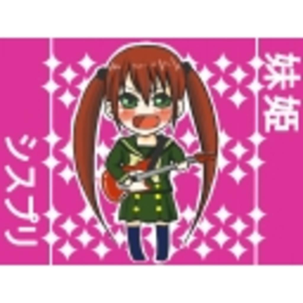 【妹姫(シスプリ)】うるちゃいうるちゃいうるちゃい【兄】