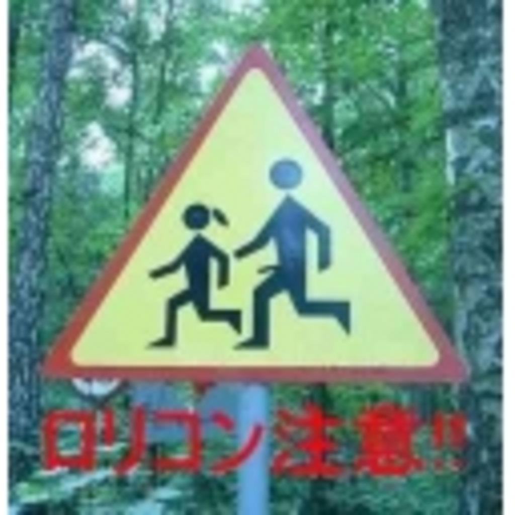 宇宙海賊ハイイン・サーガッスっ!!