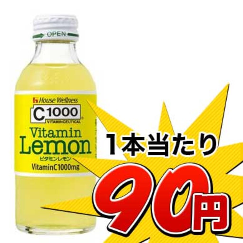 清涼飲料水(炭酸飲料を含む)
