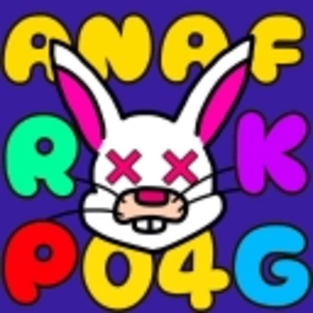 ANAF-04