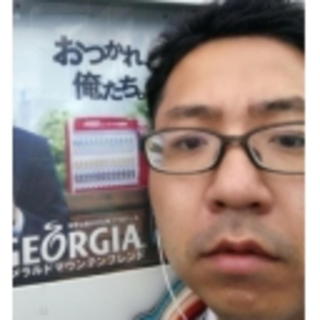 てこきんさんのコミュニティdx