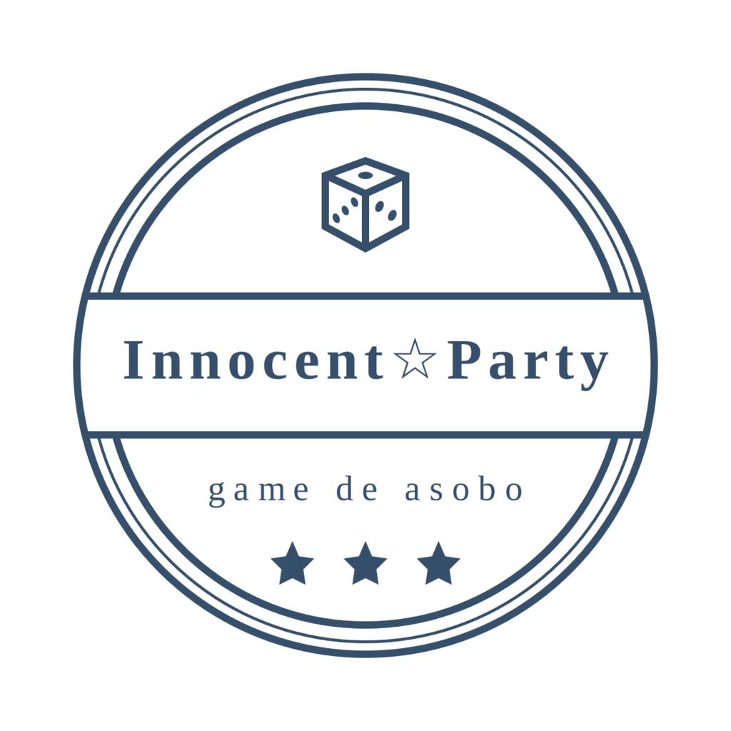 イノセントパーティー (INNOCENT Party) 集会所