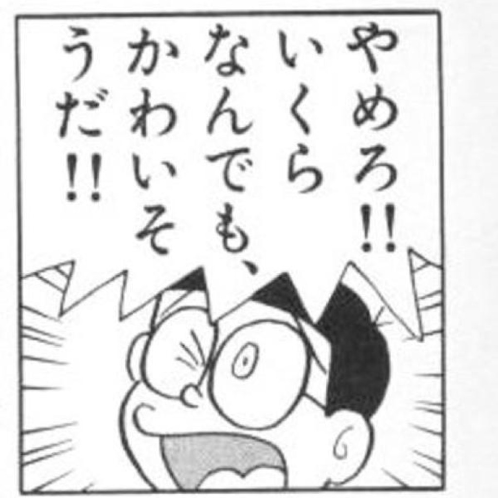 平之ゲーム実況!!