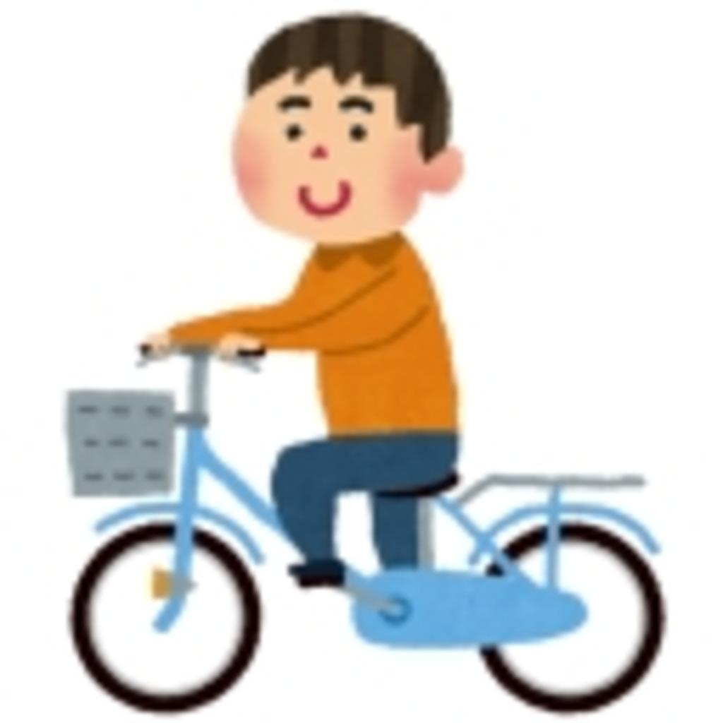 ママチャリ自転車旅