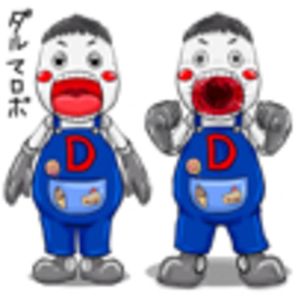 スイート戦隊ドルチェンジャーのダルマライダー® ch