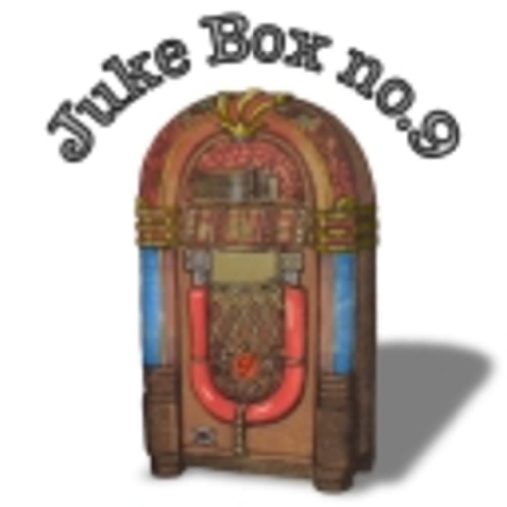 Juke Box no.9