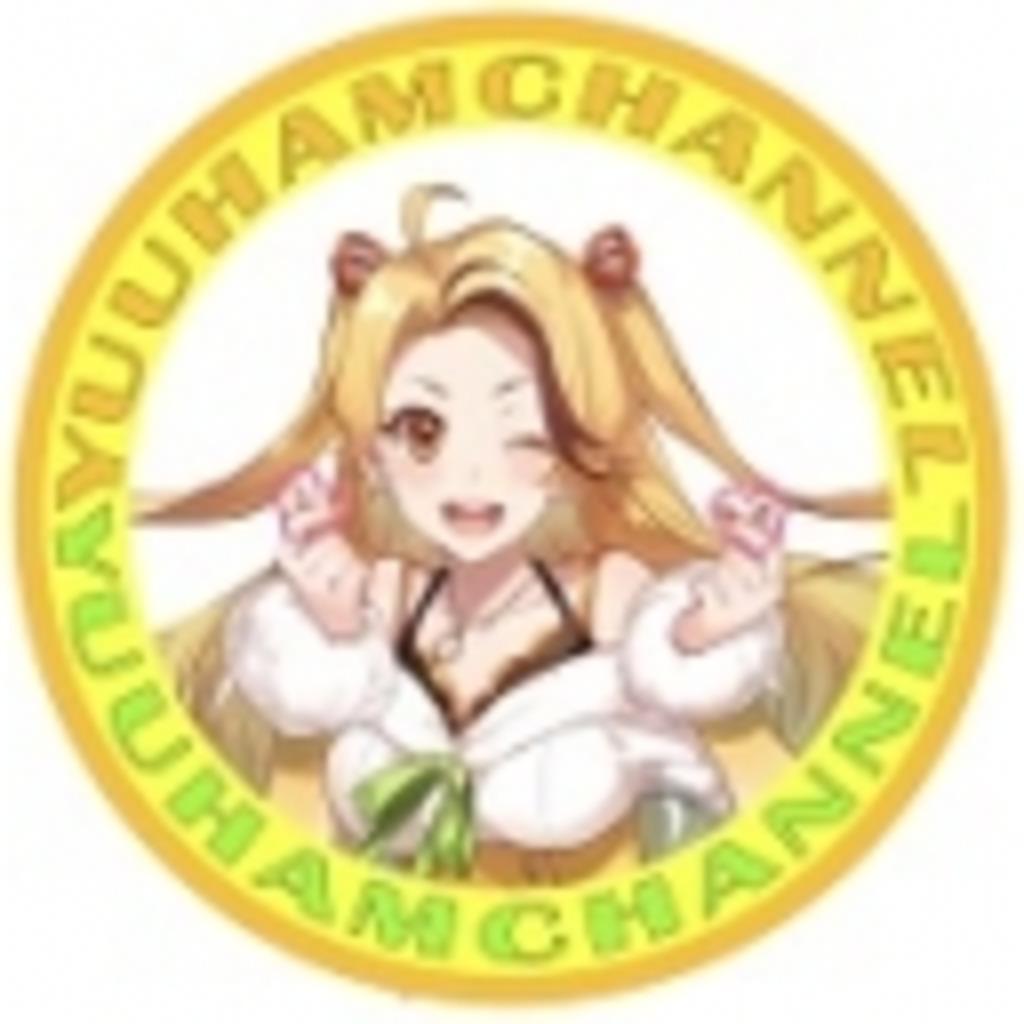 YUUHAM CHANNEL