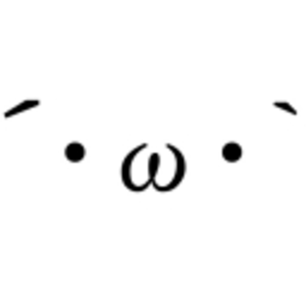 みーんみーん(´・ω・`)