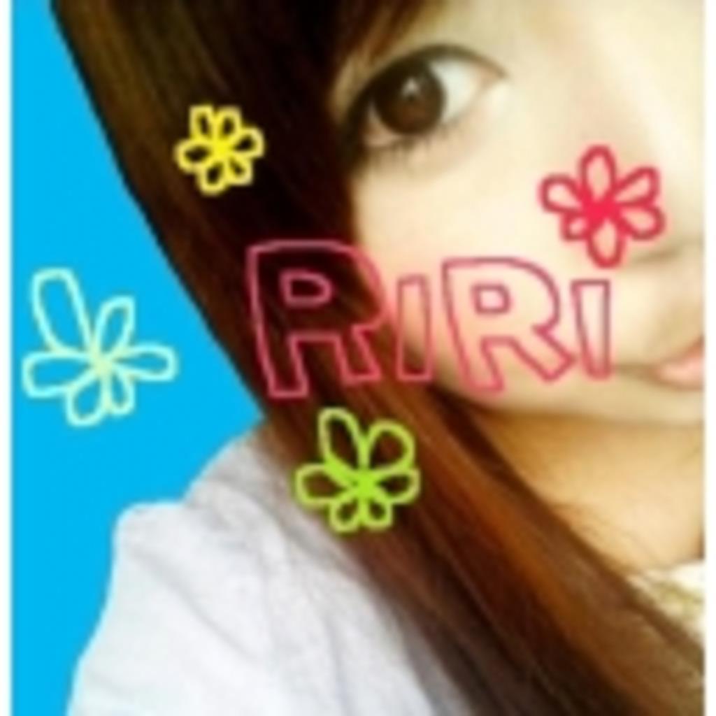 『嘘とゴムわつけない♥』 RIRI