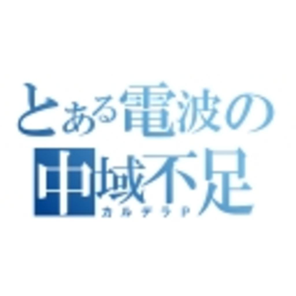 【DTM・歌ってみた】ゆんゆんの休憩所【MIX・プリマスタリング】