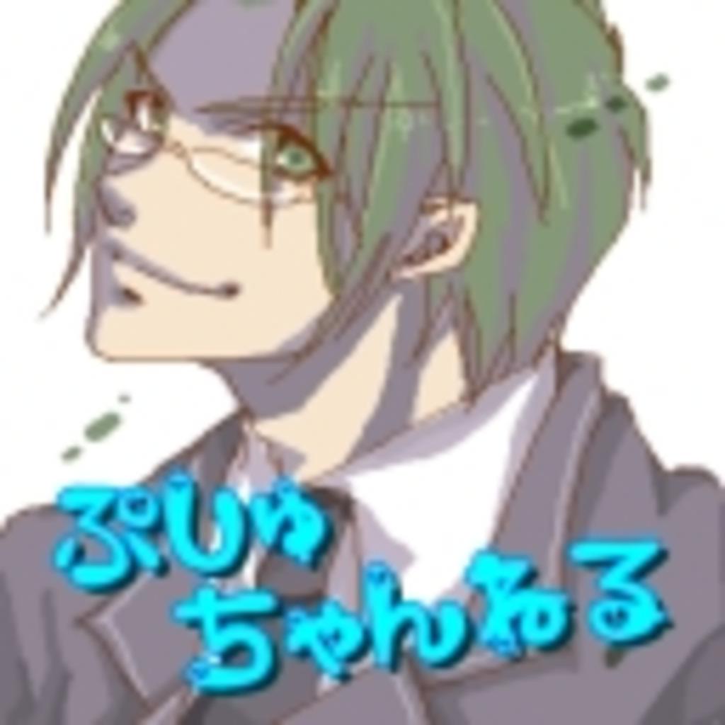 ニコ(チン)ニコ厨放送(*´Д`*)