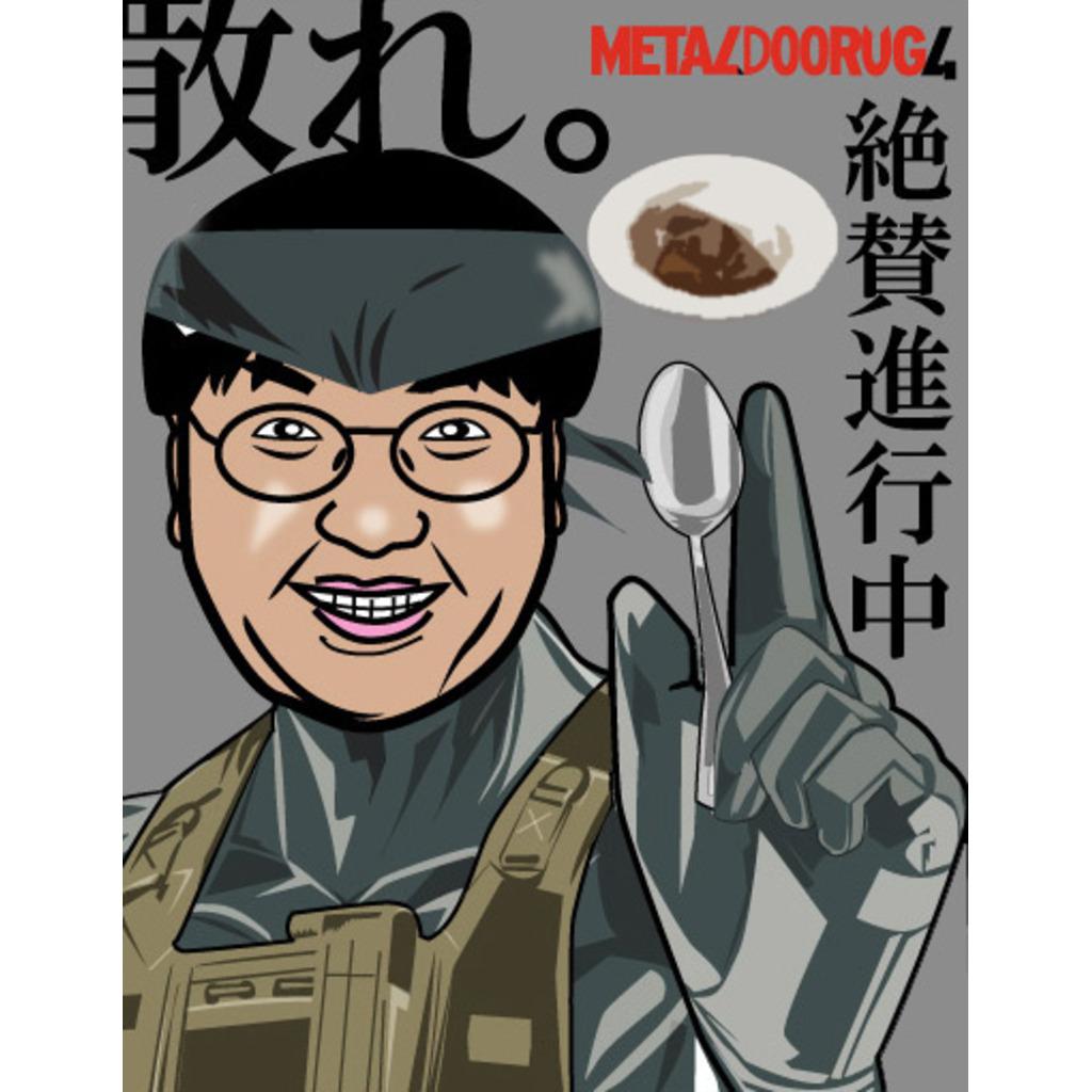 安西ゆうじの明日はどっちだ!?
