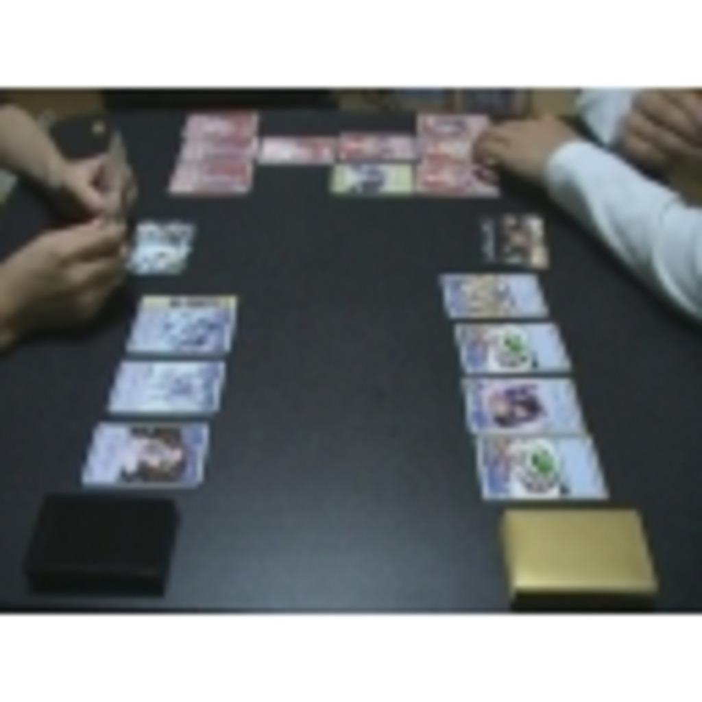 【カッペ】闇のゲームやるべ【カード】
