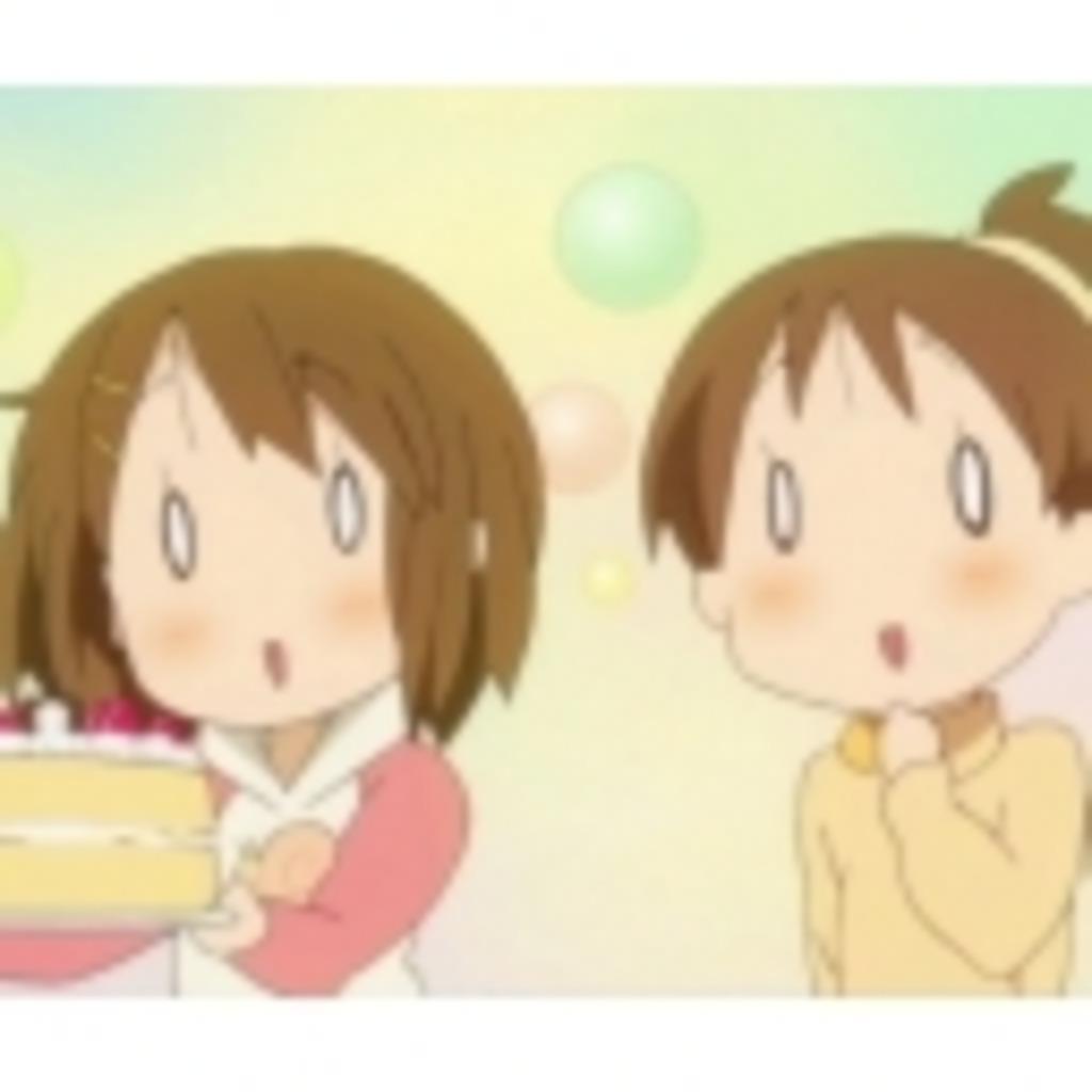 平沢姉妹の笑い袋