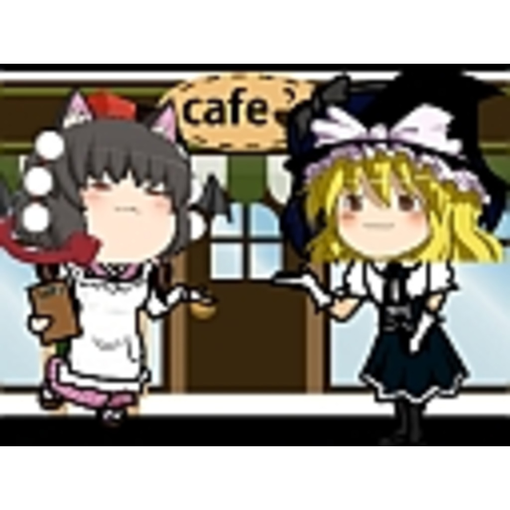 Time Leap cafe(ゲーム配信)