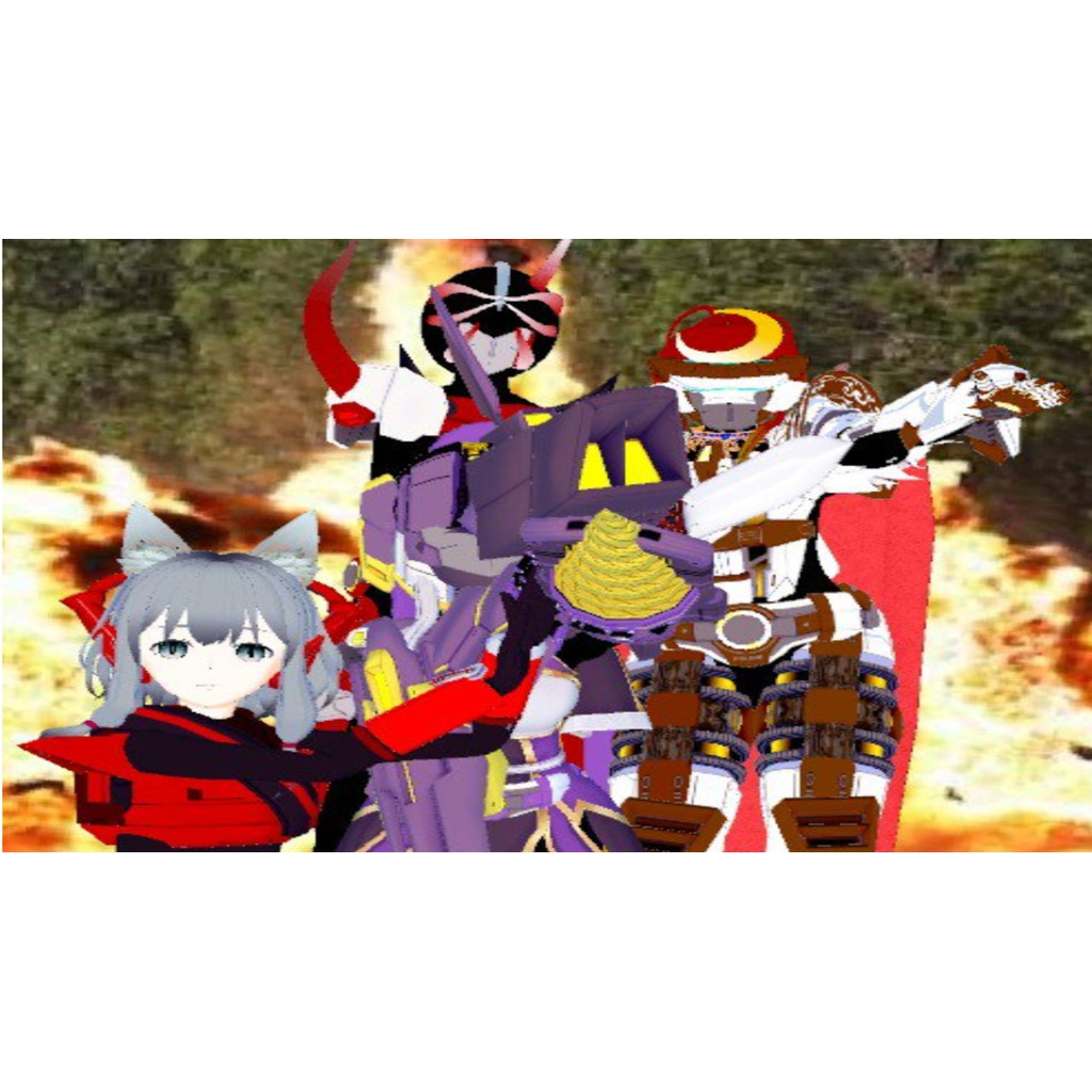 VR特撮部コミュニティ!