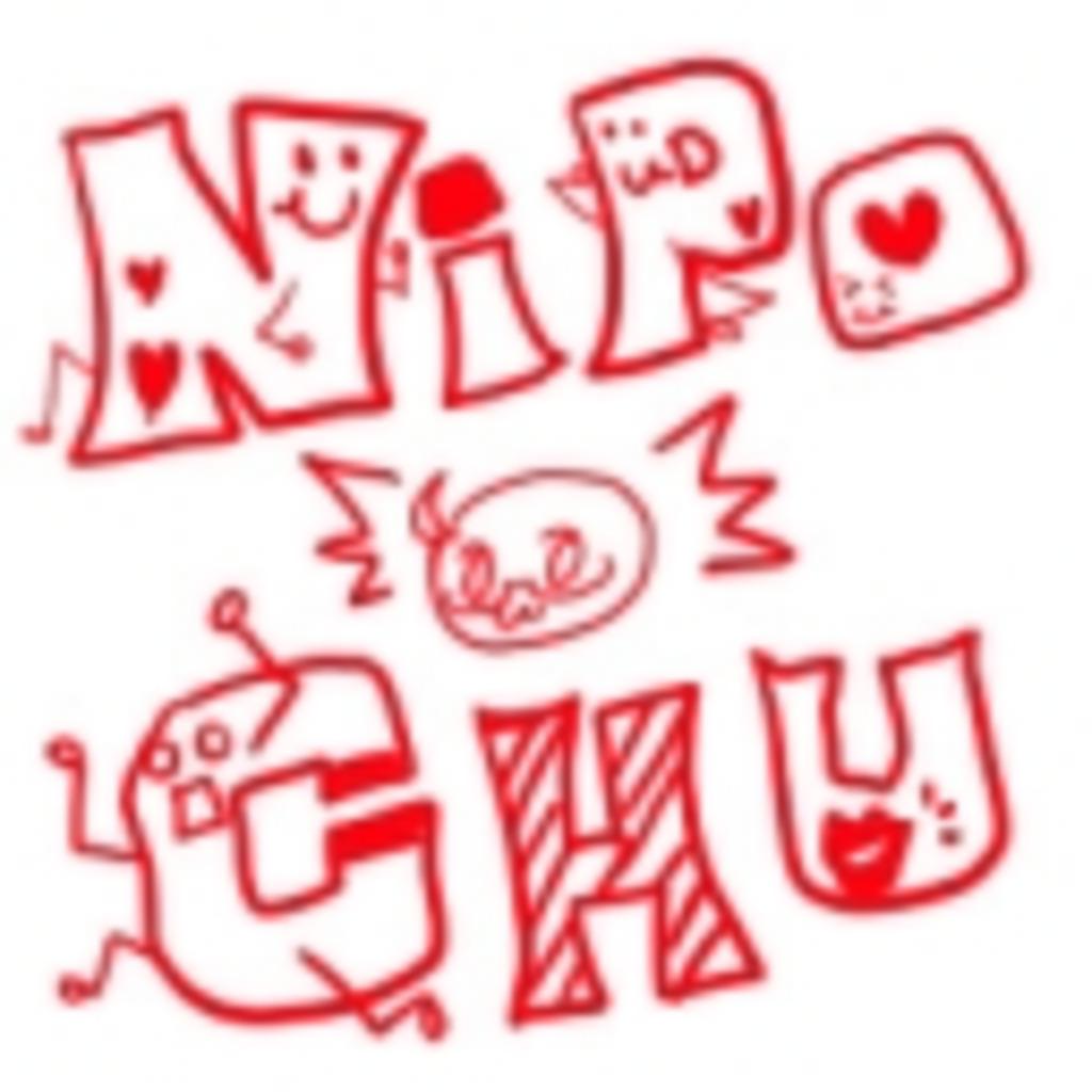 NIPO★CHU