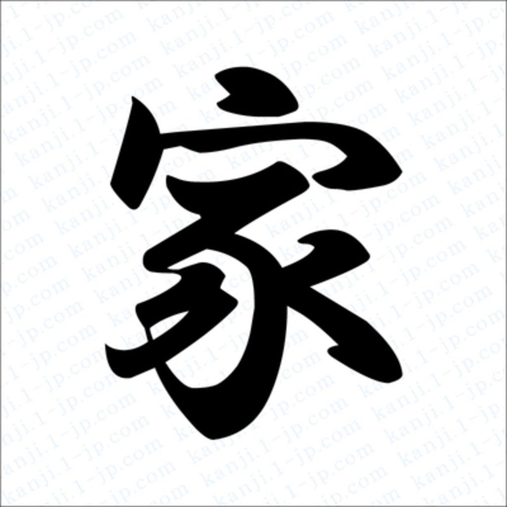 ニコ生チャンピオン ~史上最強家スロ王決定戦~