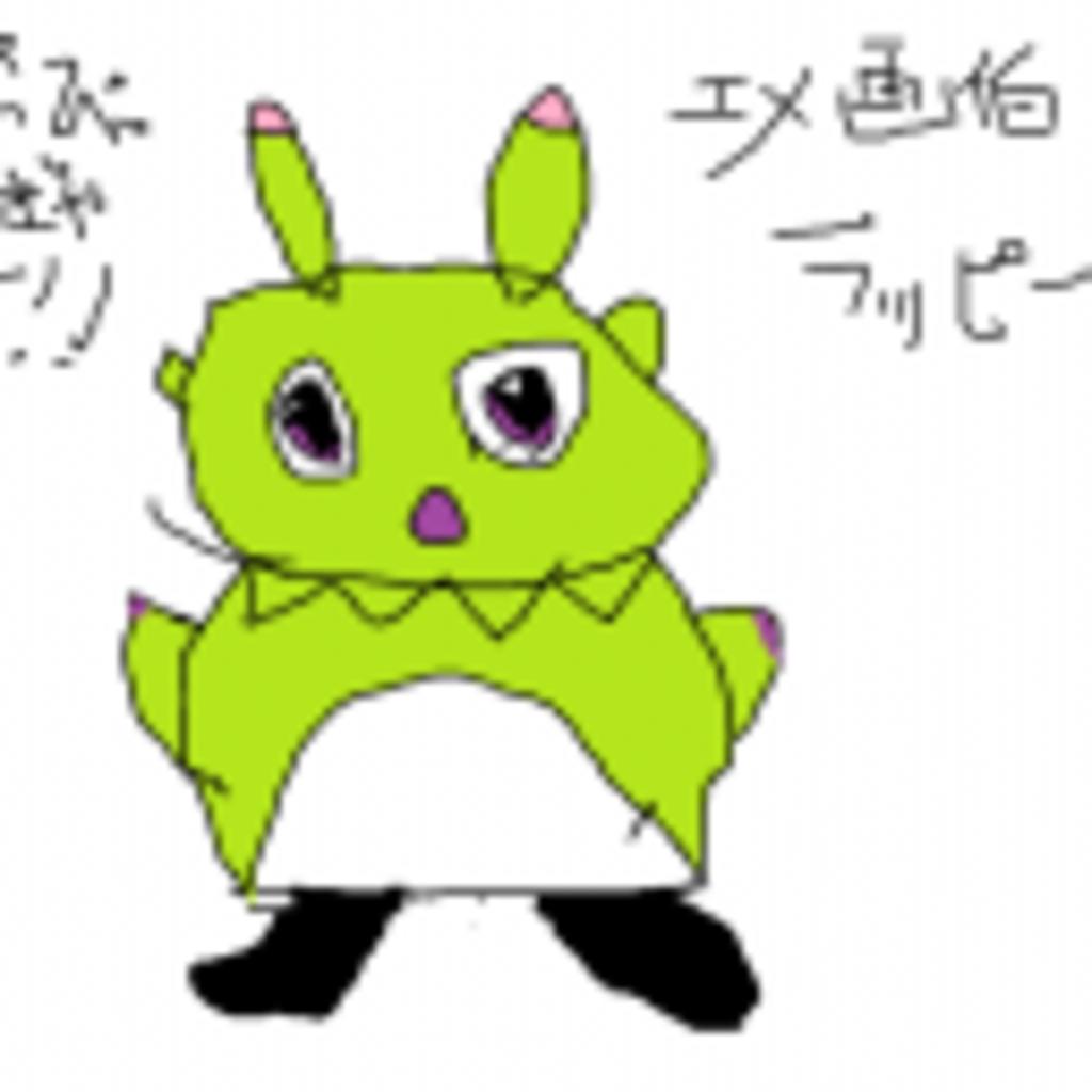 PSO2復帰勢のえめくん奮闘記【SHIP7】【初見歓迎】