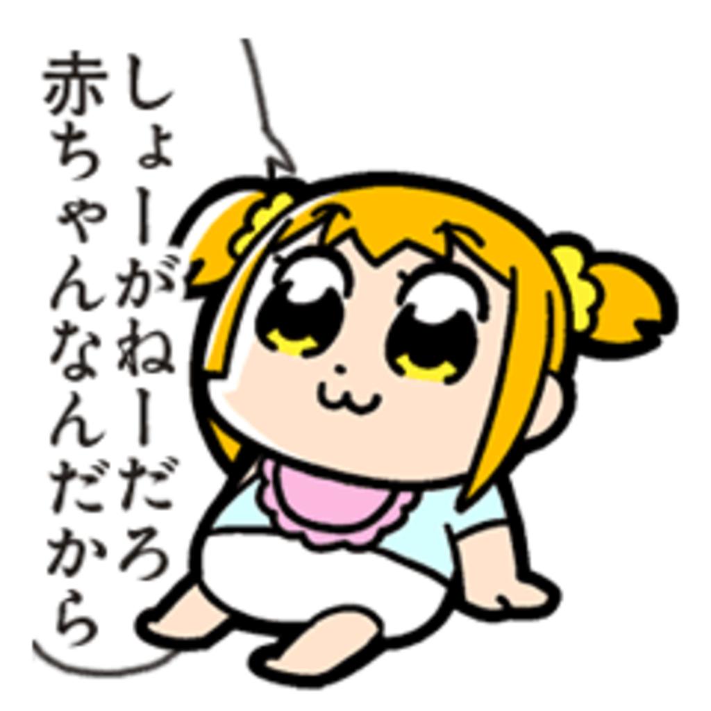 富井presents賢者の時間