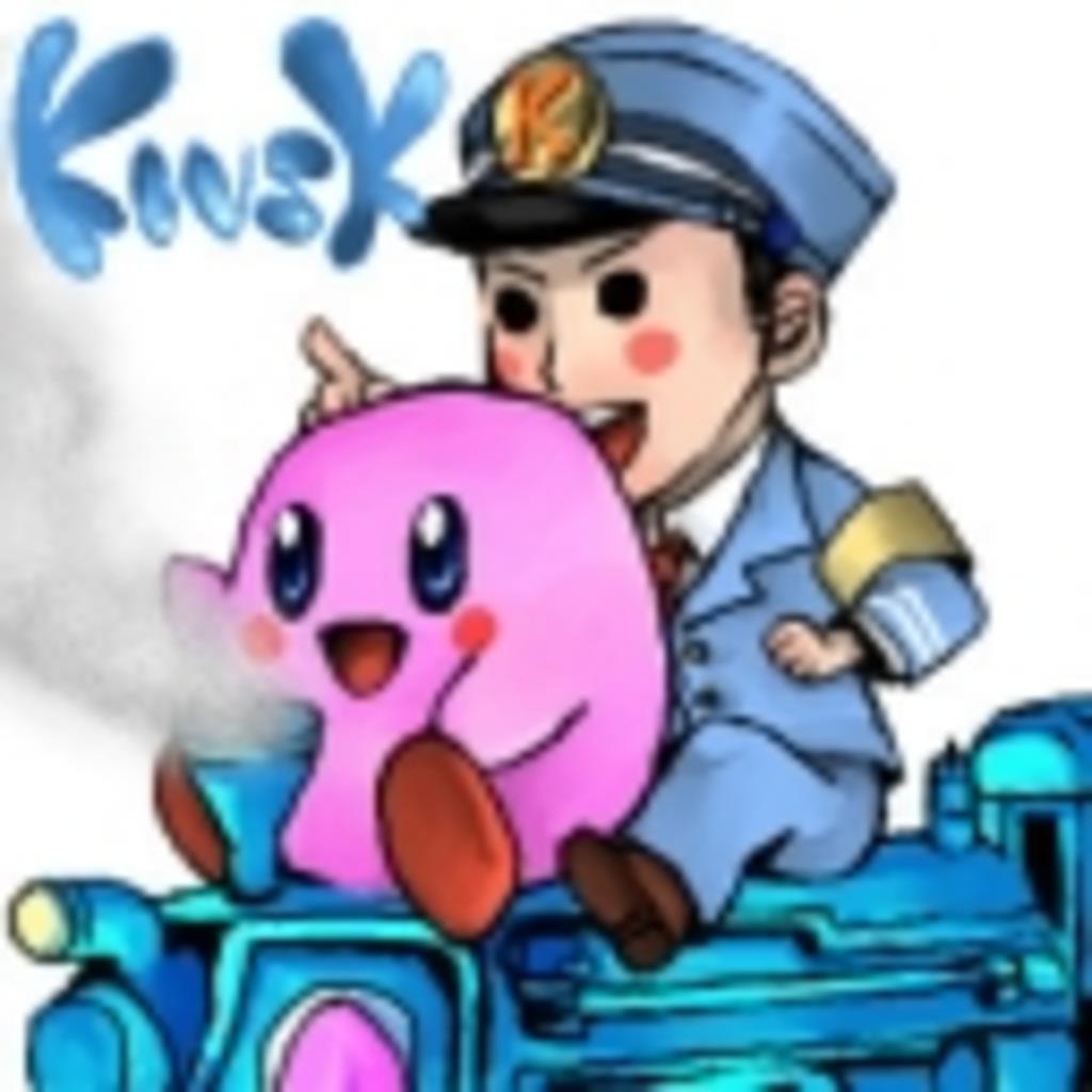 Kawasaki. ~そして伝説へ~