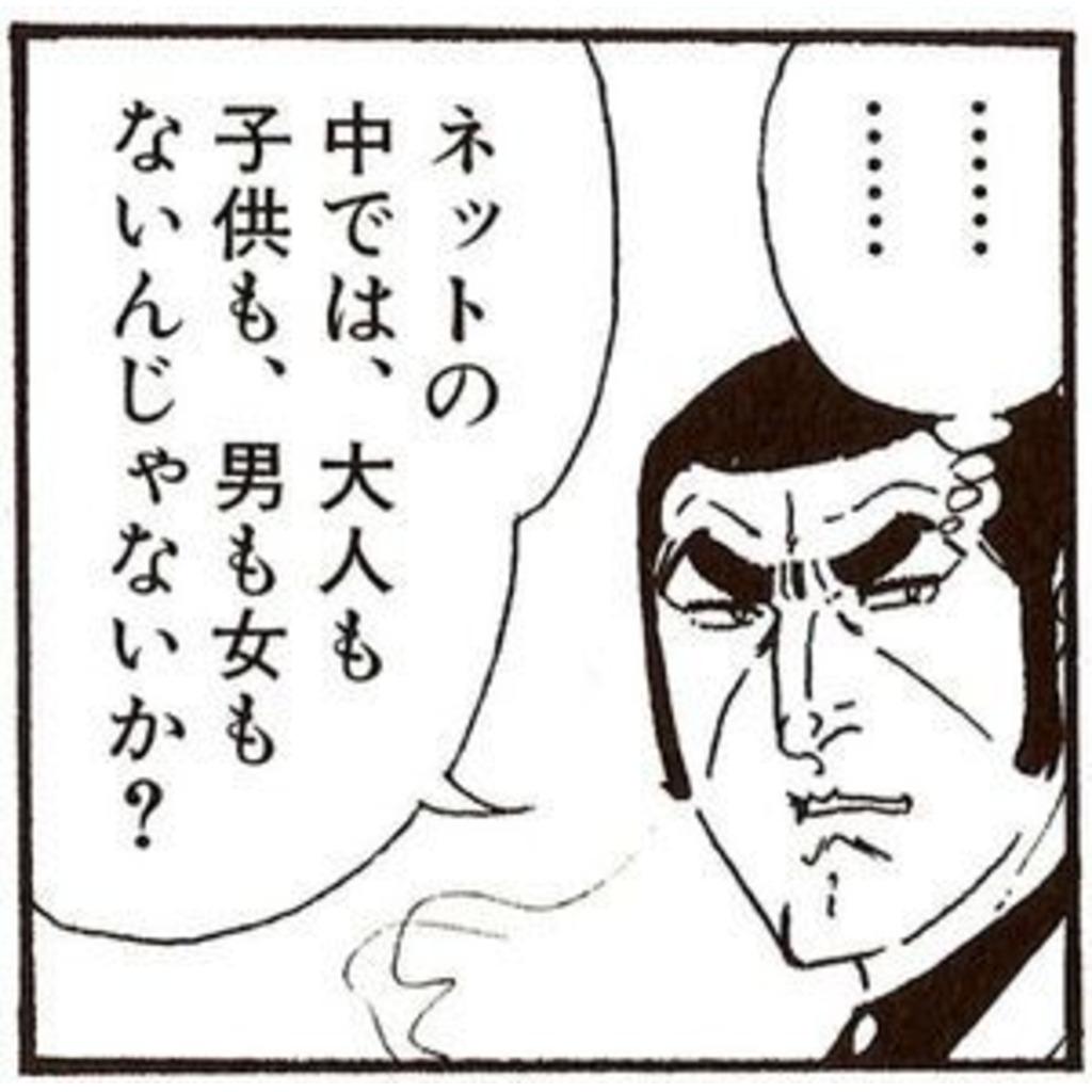 スタジオ慶(ノリ)