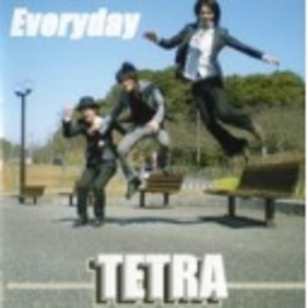 TETRA放送局