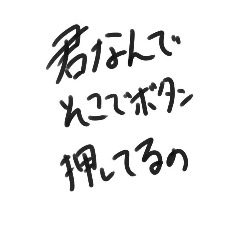 ぜろふぃるの(主に)GGXrdRev2配信~