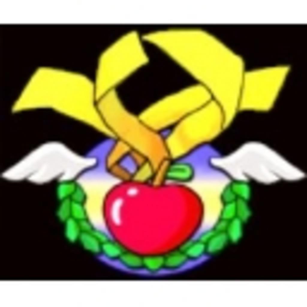 林檎少年のボーダーブレイク