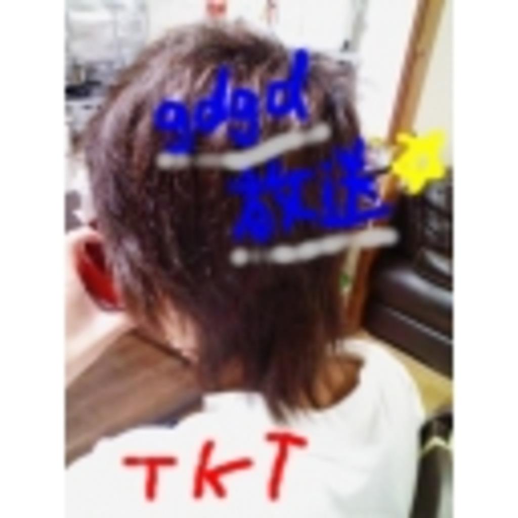 tktの生放送(´・ω・`)