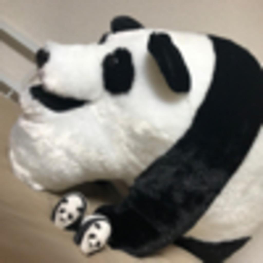 酢ぱん酸(さくぱんさん)ファミリーパック