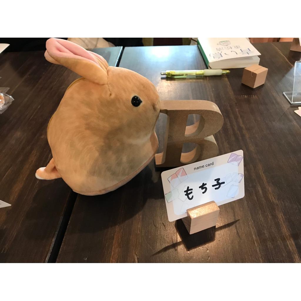彩読ラジオ放送局