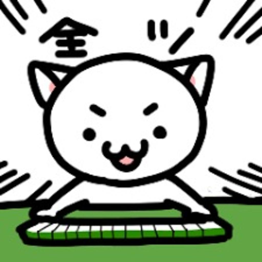 雀鬼ヨチのコミュニティ(仮)