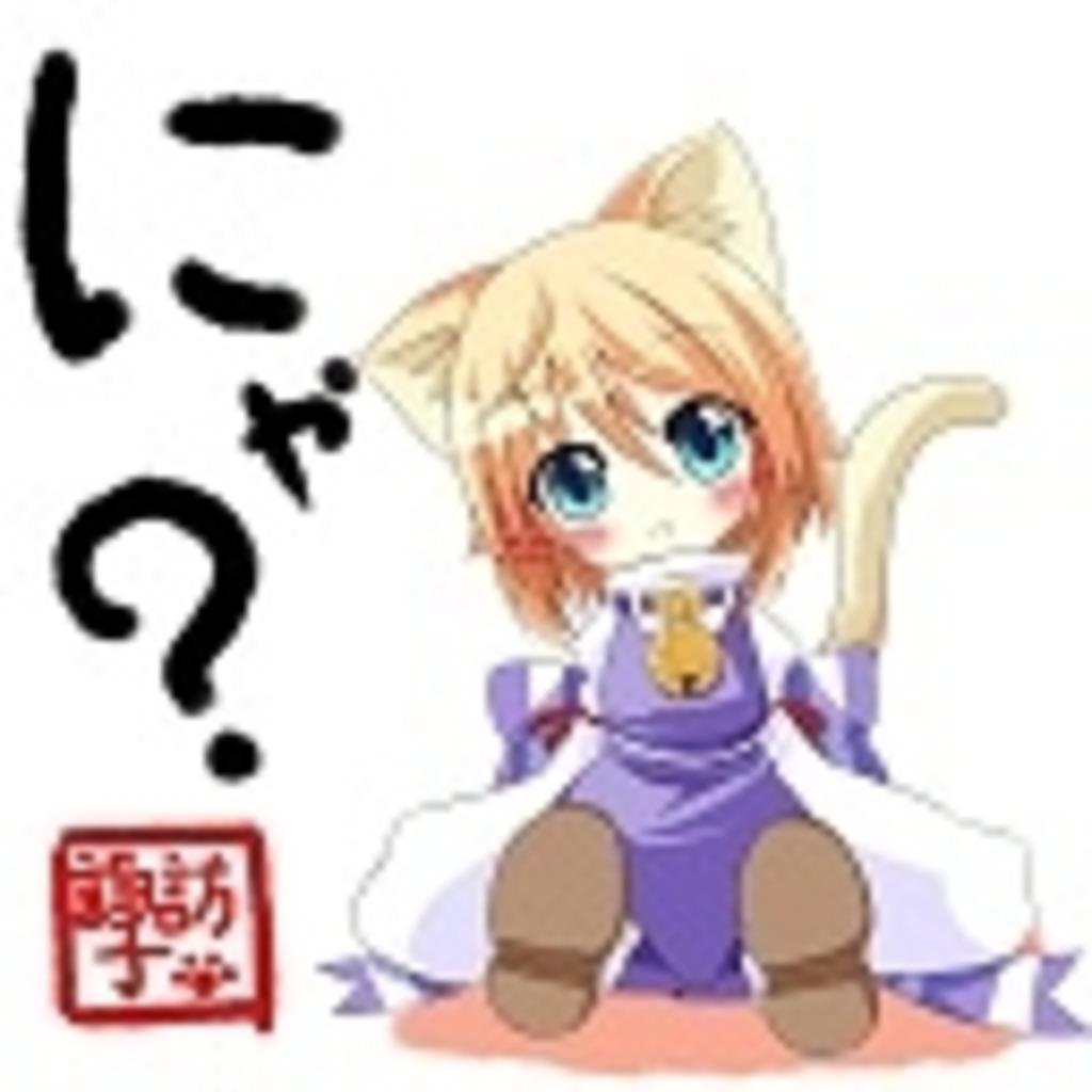 たまふわゲーム放送(((・ω・)))ポワワーン