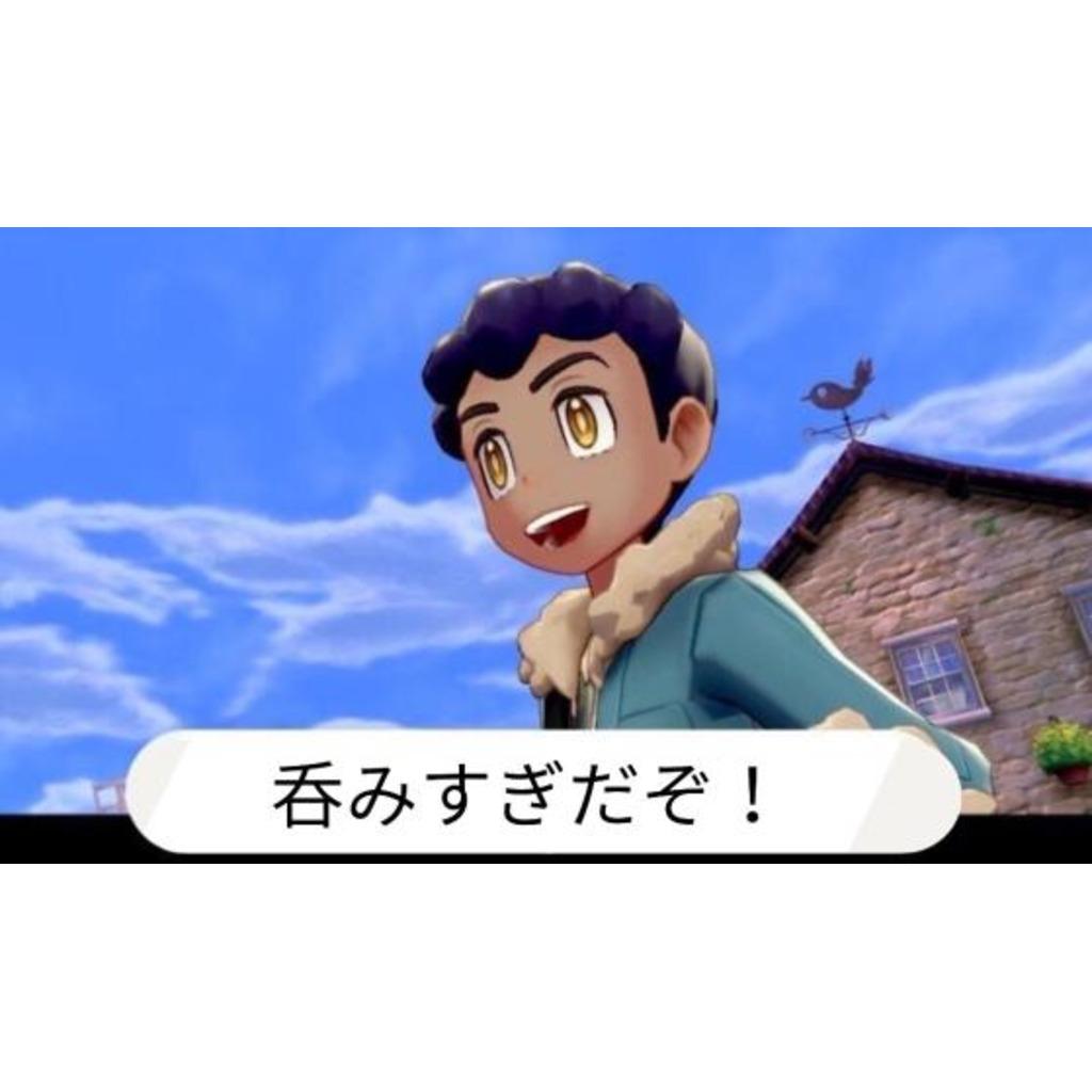 みなづきチャンネル