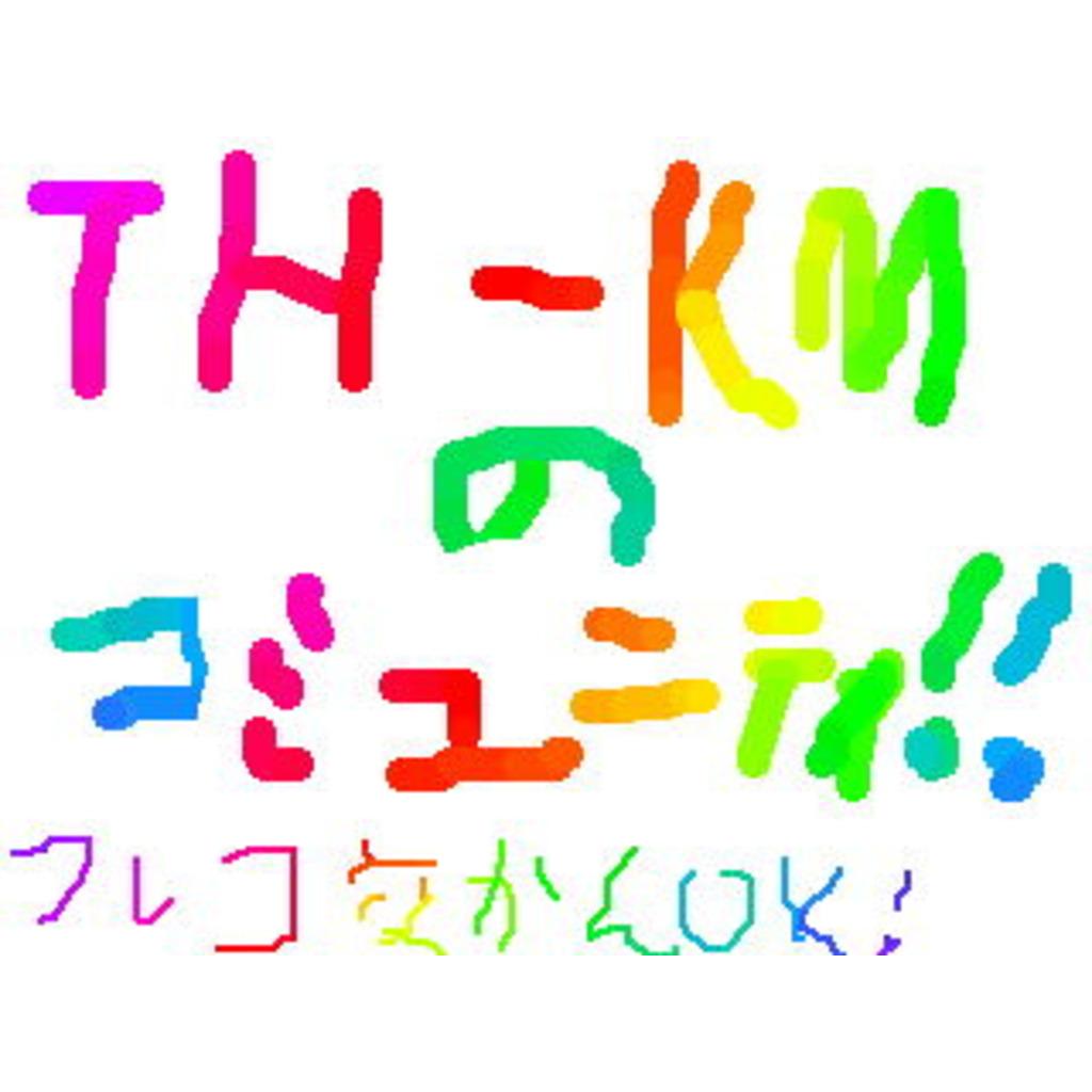 """""""TH-KM""""のなんでもコミュニティ!"""