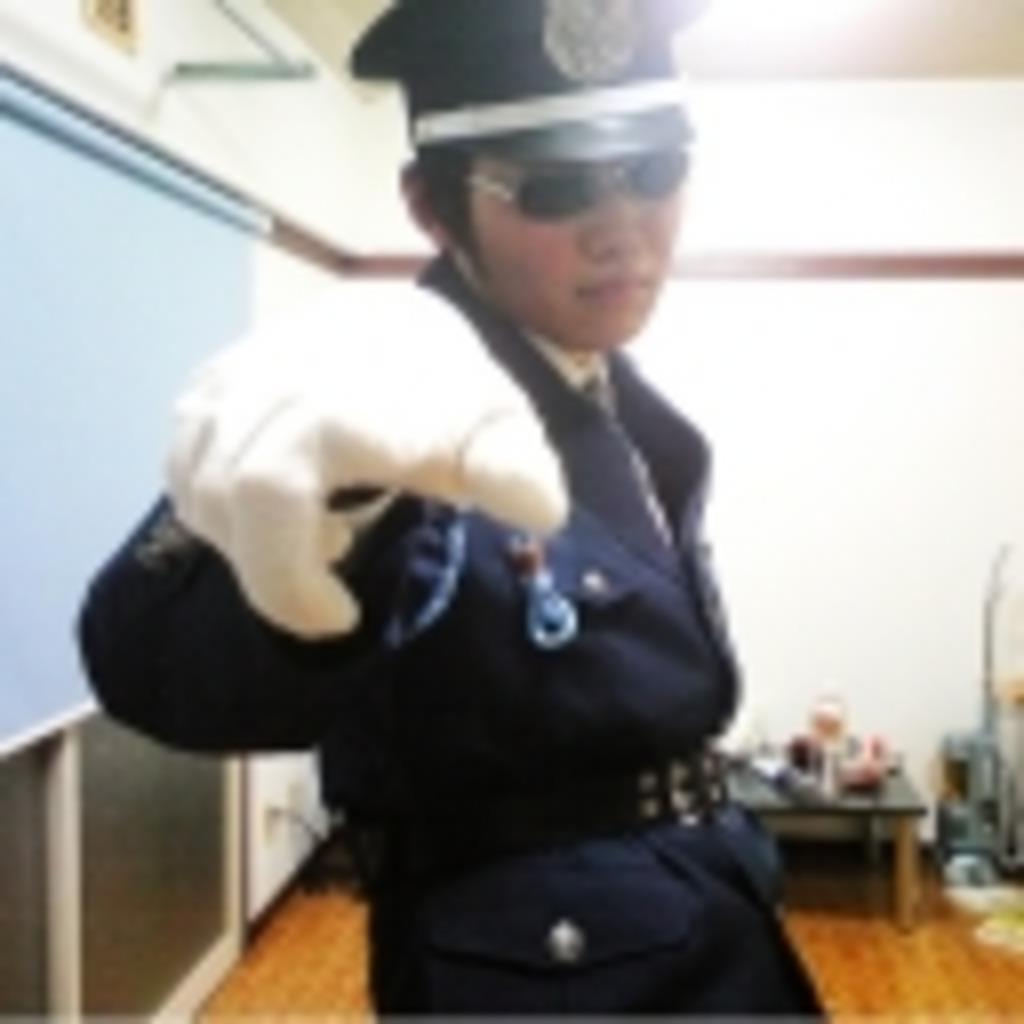 """自宅警備員・井江尾守の""""働かNight!"""""""