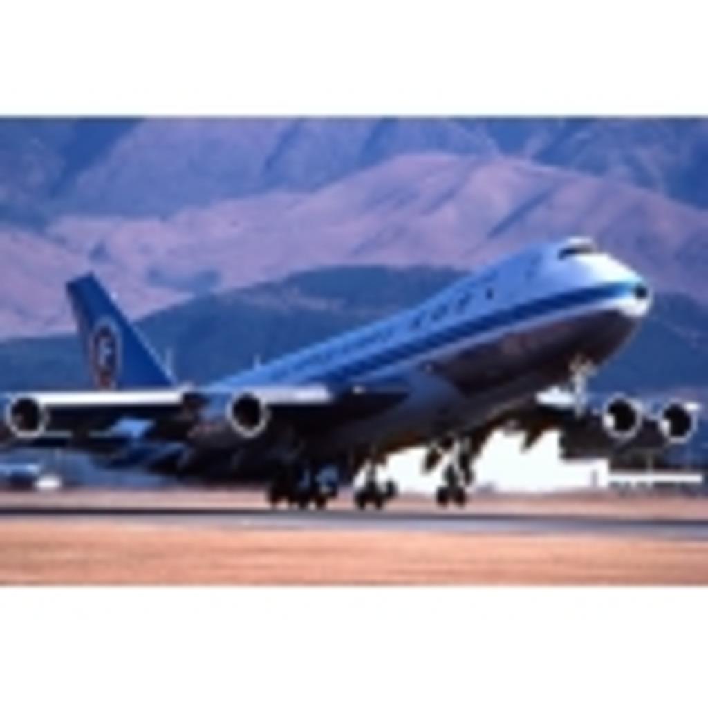 FSX 快適なジェットストリーム音楽と空の素晴らしい定期便