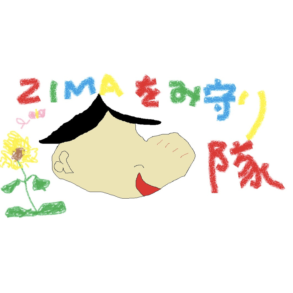ZIMAをみ守り隊