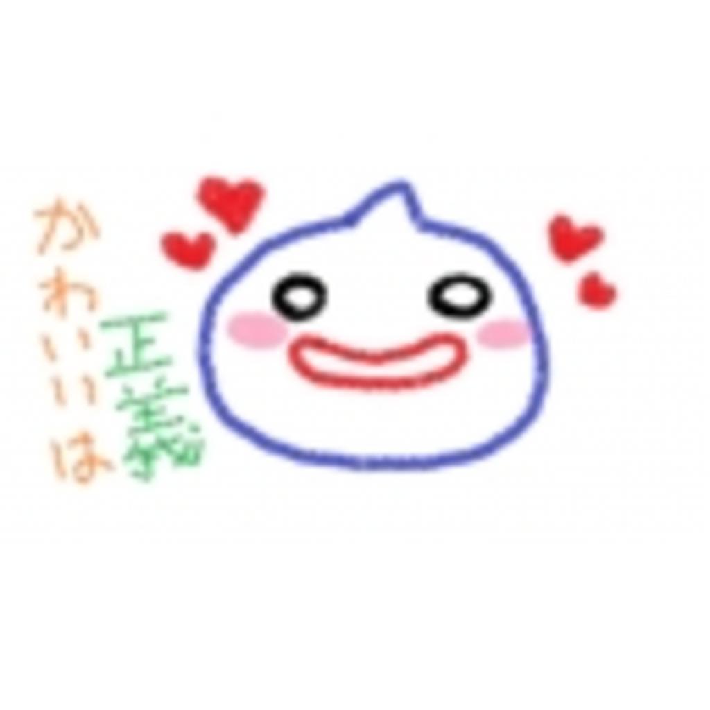 【ゲーム】色々gdgd実況【時々お絵描き?】