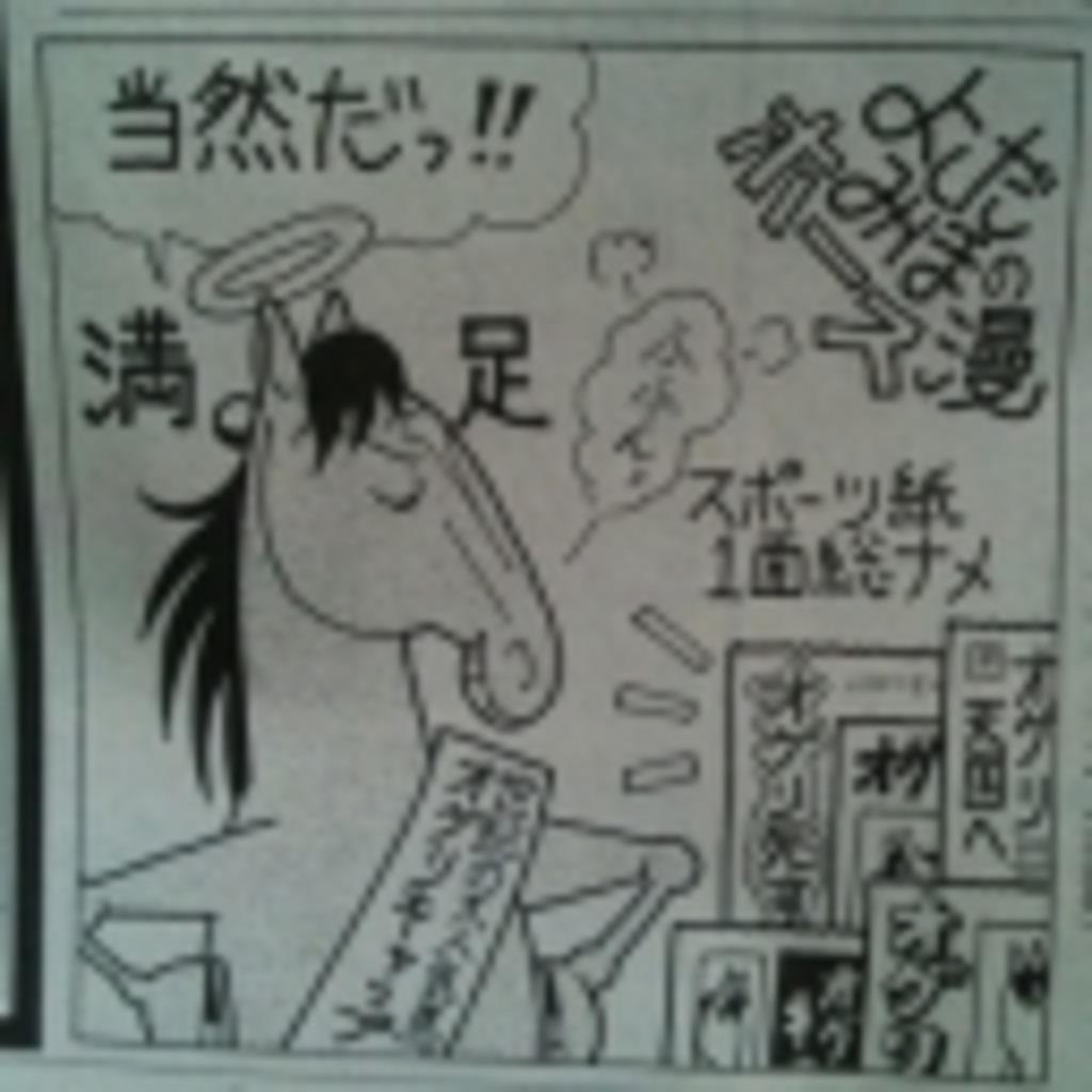 シュンの暴走フルスロットルラジオ!