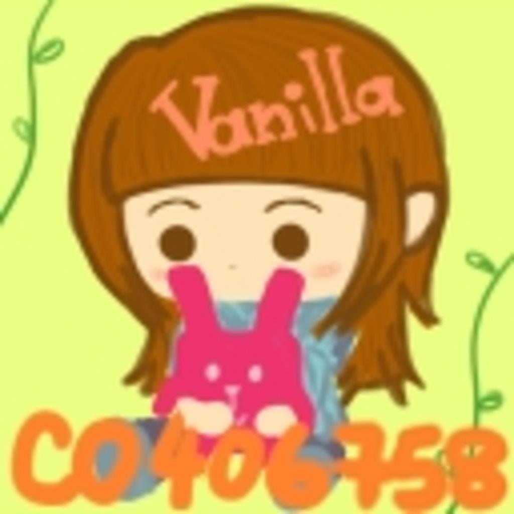 *~さそりGRADEN~*- By ヴァニラ