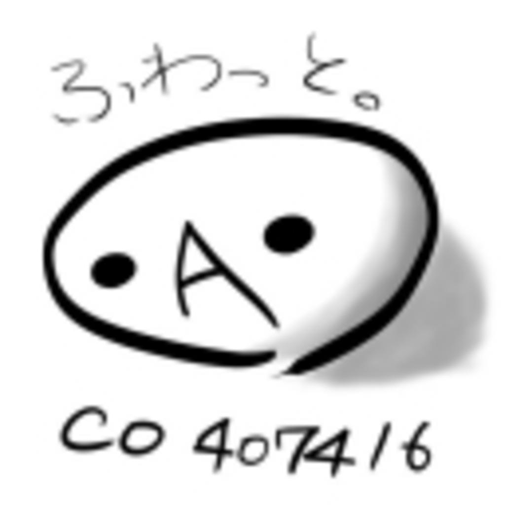 (・A・){ふわっとした何か)