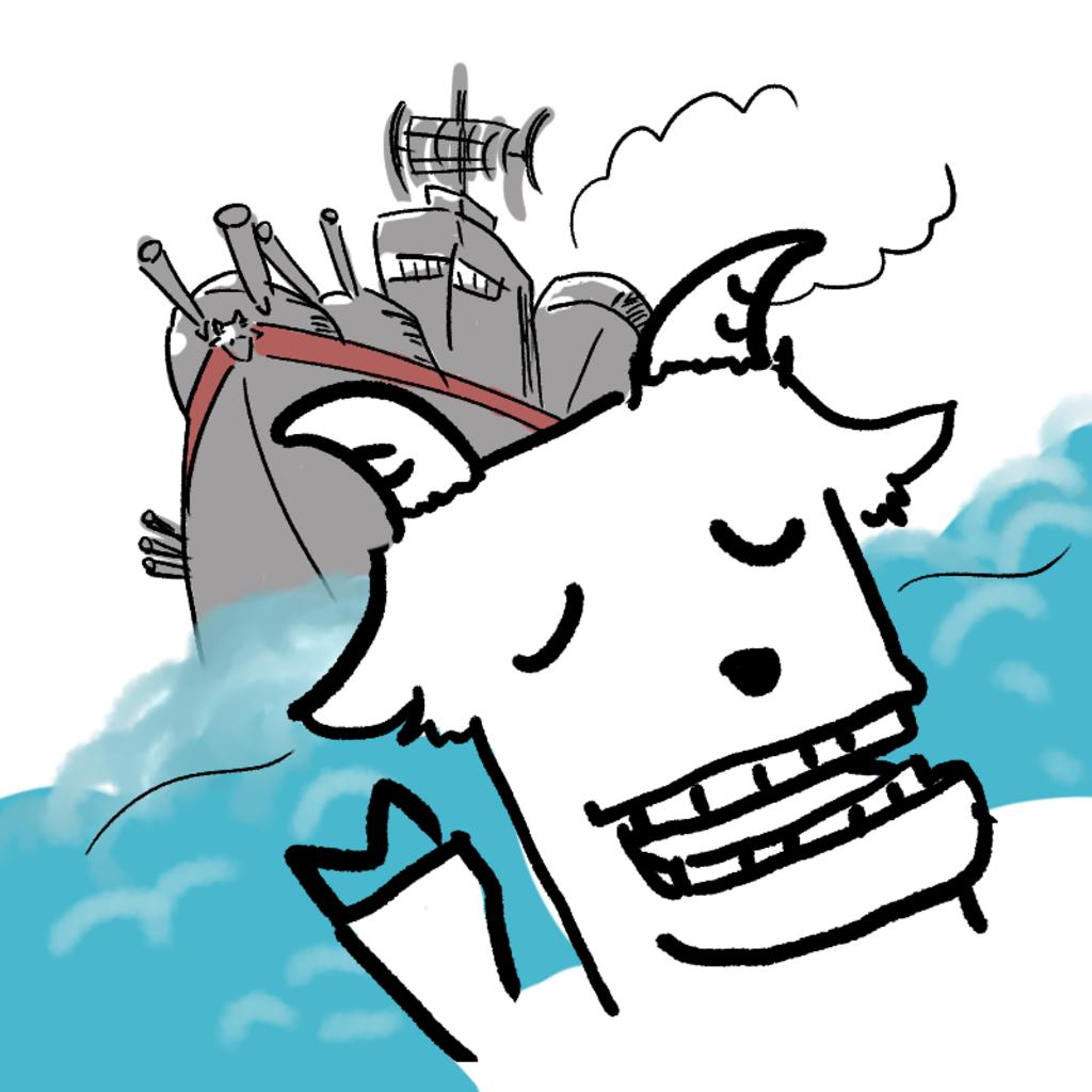 こんな海戦に巻き込まれるお船こみゅ